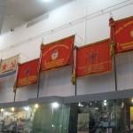 Soviet unit standards